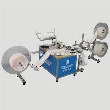 white sewing machine manual model 742 logo sewing machine logo sewing machine suppliers and
