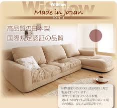 lazy inflatable sofa bed floor sofa bed japanese small floor