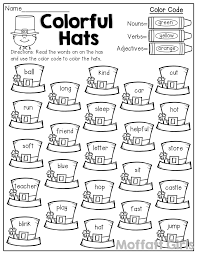 Nouns Worksheet Colorful Hats Color By The Code Nouns Verbs And Adjectives