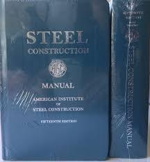 steel construction manual 15th edition hardcover u2013 2017