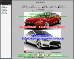 tesla model s workshop manual wiring diagram parts manual owners