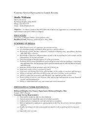 cover letter sample customer service representative resume