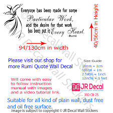 jalaluddin rumi inspirational quote on life removable vinyl wall rumi inspirational quote wall decals