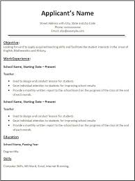 How To Make A Resume With One Job by Resume Reference Template Berathen Com