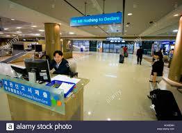 customs check grand incheon international airport icn seoul south