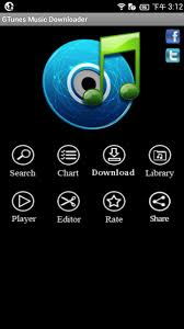 downloader apk for android gtunes downloader apk for android best apks in 2016
