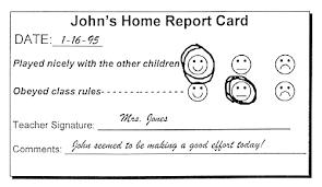 preschool report card template home report card