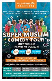 super muslim comedy tour orlando tickets sat nov 25 2017 at 6