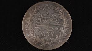 Ottoman Silver Coins by Seymour And Muriel Yale Collection Notable Collections