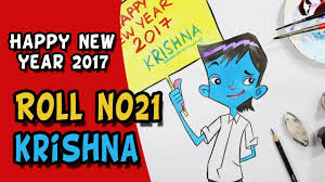 happy new year 2017 roll no 21 krishna colour drawing for