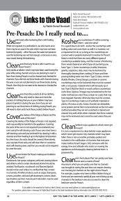kosher mouthwash kd kosher symbol images symbols and meanings