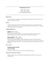 Job Skills In Resume by Cash Office Associate Cover Letter