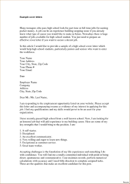 best objective for resume for part time jobs for students application cover letter sle idea for part time resume basic
