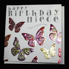 fresco happy birthday niece house of cards award winning cards