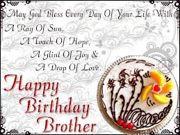 Happy Birthday Wishes To Big Happy Birthday Sms Wishes For Sister Brother