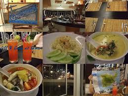 ma cuisine cr駮le day1初抵蘇美島20090525 就是隻愛吃又愛玩的吉兒熊 隨意窩xuite日誌