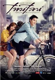 film untuk anak sma preview film timeline 2014 film thailand putra blog