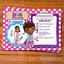 doc mcstuffins invitations doc mcstuffins invitations