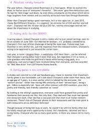 Deli Clerk Job Description Chetna Chauhan Chetnachauhan92 Twitter