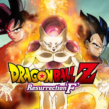 Dragon Ball Official