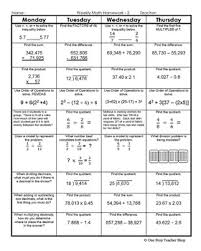 6th grade spiral math homework common core 2 weeks free