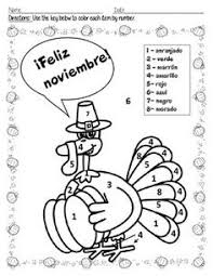 thanksgiving coloring sheet on http spanglishbaby