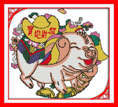 online buy wholesale pig chinese from china pig chinese