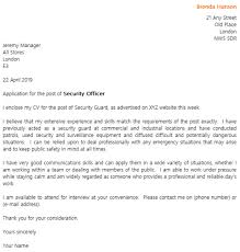 gatehouse security guard cover letter