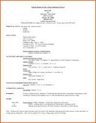 essay scorer mcc essay writing spm story write critical comparison