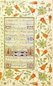 Ottoman Poetry Suleyman The Magnificent Hurrem Sultan Times