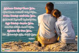 deep love quotes for her in telugu dobre for