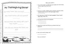 thanksgiving money worksheets happenings of the day rigginsroom221