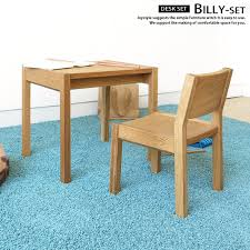 Small Kid Desk Joystyle Interior Rakuten Global Market Nala And Materials
