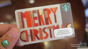 starbucks christmas 2015 holiday card designs hello welcome to