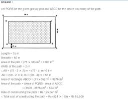 rs aggarwal class 7 maths solutions exercise 20b