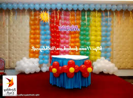 home party decoration birthday party decoration ideas home decorating not tierra este