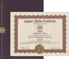 japan bible institute free bible course free christian online