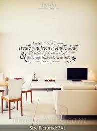single soul swash u2013 decal islamic walls and middle eastern decor