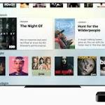 HBO Go Now Supports Apple's TV App and Single Sign-on Feature