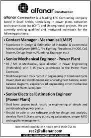 electrical engineering jobs in dubai companies contacts jobs in alfanar vacancies in alfanar opportunities at alfanar