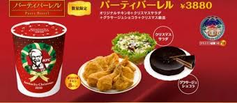 why is kfc a tradition in japan boing boing