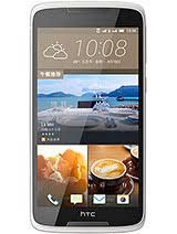 htc designer htc desire 820 phone specifications