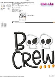 boo crew halloween embroidery design files for boy u0027s shirts