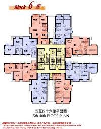 plan cuisine en parall鑞e 將軍澳東港城east point city 中原地產 網上搵樓