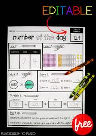 1st grade writing paper with picture box editable number of the day sheet playdough to plato editable number of the day sheets