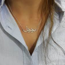 sterling name necklace images Online shop custom personalized 925 sterling silver arabic name jpg