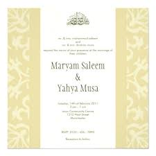 muslim wedding invitation muslim wedding invitations templates beige invitatio with abstract