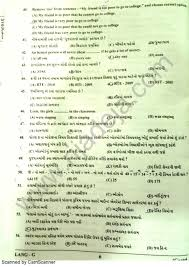 last year question papers of gpsc exam in gujarati language 2017