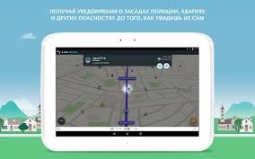 waze apk waze gps maps traffic alerts live navigation on