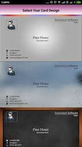 Business Card Creator Software Free Download Business Card Maker Software Card Design Ideas